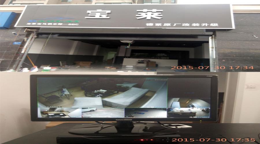 无锡春江花园宝莱宝马俱乐部高清监控安装